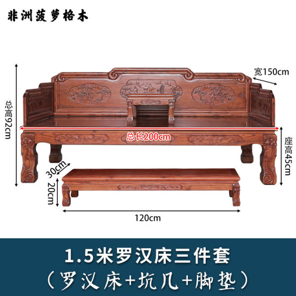 Chinese Style Arhat Bed Three-piece Set Solid Wood Vintage Furniture South Elm (gui fei ta Mortise and Tenon Joint Small Sofa Classical