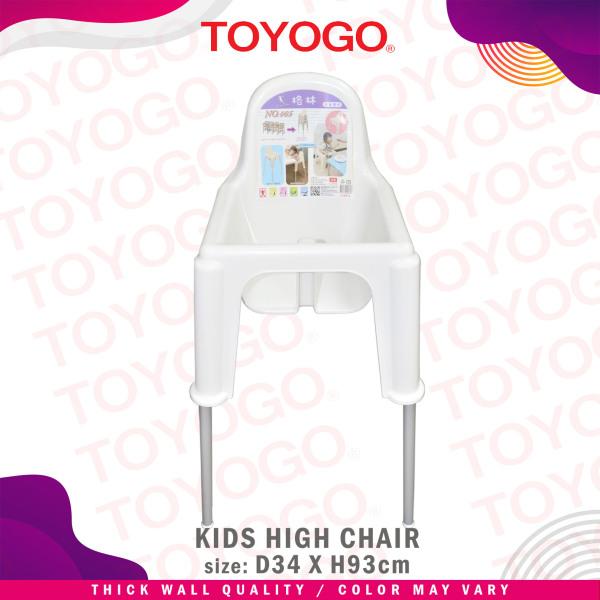 Toyogo Children High Chair (465) W21