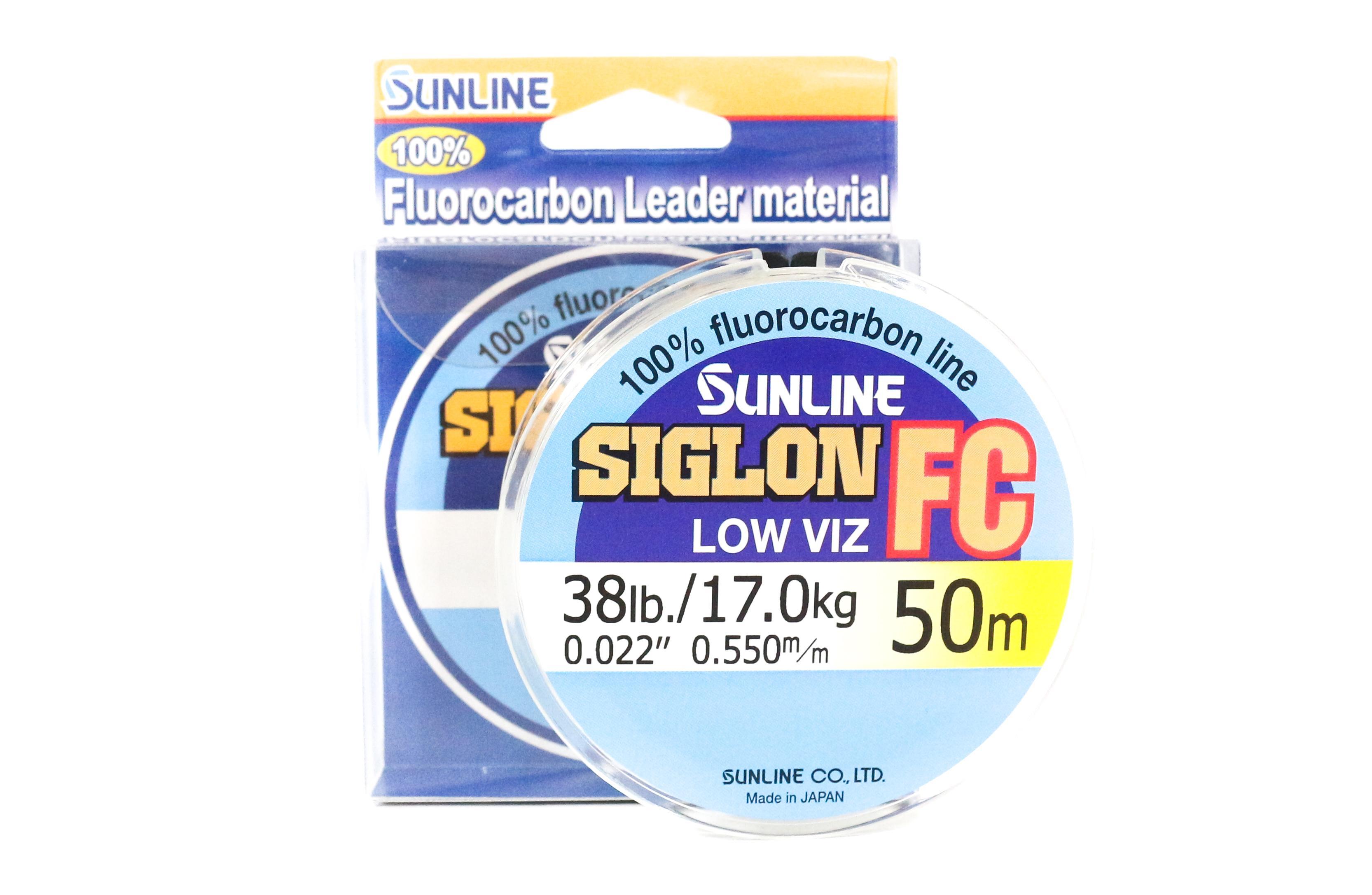 2127 Sunline Siglon Braided Linie X8 200M P.E 1 16LB Multi Color