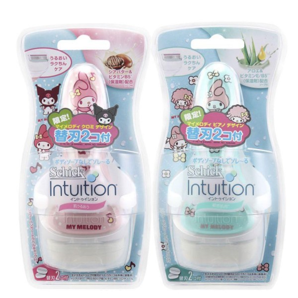 Buy Schick My Melody Moisturising Shaver with refill Singapore