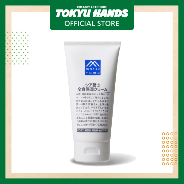 Buy Matsuyama M Mark Shea Butter Face and Body Moisture Cream (170g) - MYM Singapore