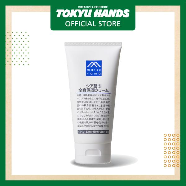 Buy Matsuyama M Mark Shea Butter Face and Body Moisture Cream (170g) - MYM Singapore