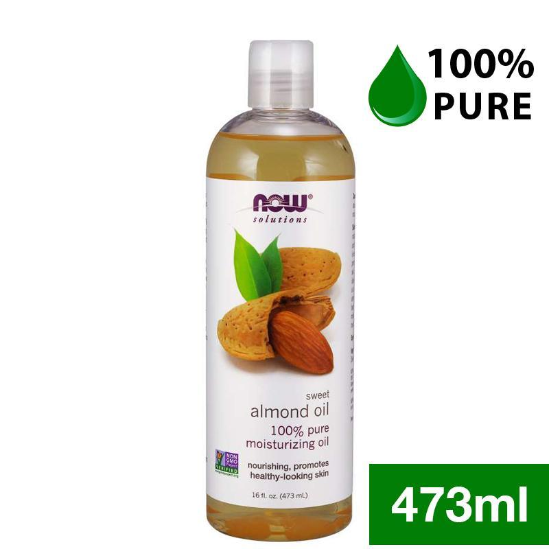 Buy Now Solutions Pure Sweet Almond Oil, 473ml Singapore