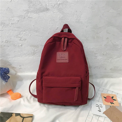 Women Japanese Student Style Vintage School Bag