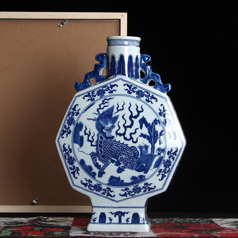 Neo-Classical Chinese Style Vintage Flat Mouth Bottle of Dual Handle Yuan Blue And White Flat Bottles Kylin Ceramic Vase HYUNDAI Antique Shelf Decoration