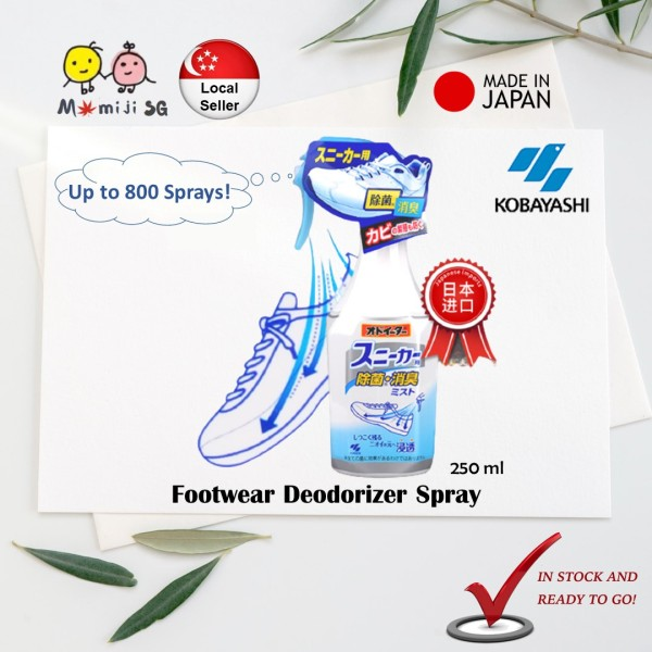 Buy Kobayashi Shoe Deodorizer Spray 250ml - Sneaker Deodorant Spray / Antimicrobial Antibacterial Footwear Deodorizer Spray Singapore