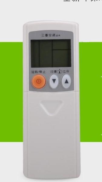 Mitsubishi Electric Air Conditioning Remote Control MSH-ZB12VC KFR-35 G W KF-26 G/G KFR-35 G Remote Control