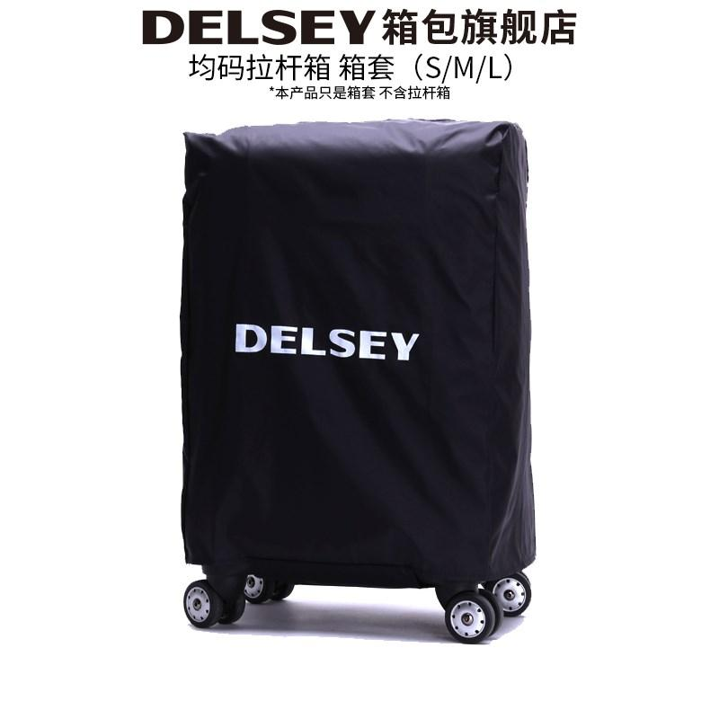e6cefd44b54 DELSEY the French Ambassador Luggage Suitcase Suite Wear-Resistant  Protective Case Dust Cover Bag 20/24/28/26-Inch