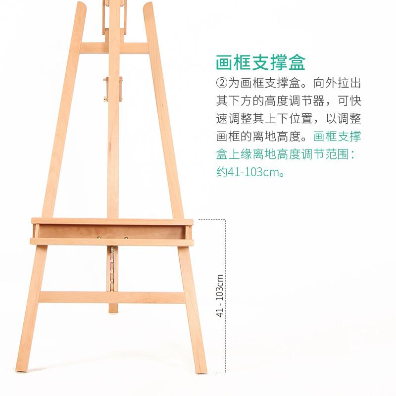 Painting Easel for sale - Art Easels prices, brands & review