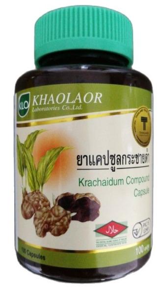 Buy 100 Capsules Black Ginger Compound (Krachai Dum / Kunyit Hitam) - Halal Singapore