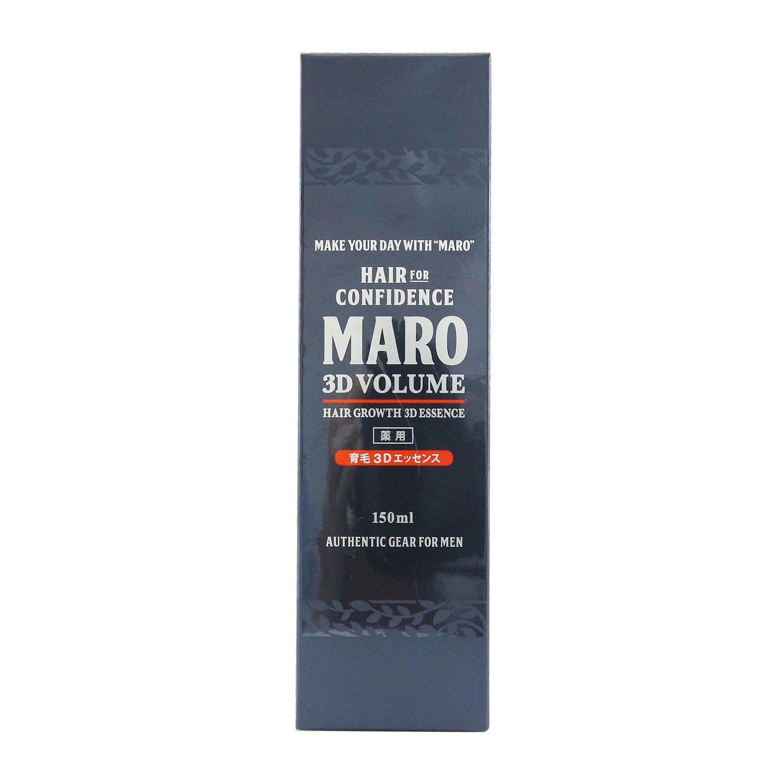Maro 3D Volume Hair Growth 3D Essence