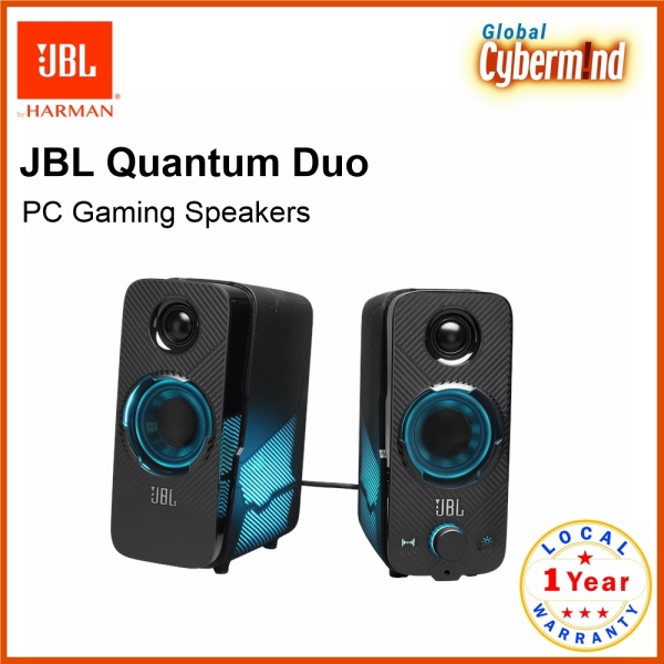 JBL Quantum Duo PC Gaming Speakers (Brought to you by Global Cybermind)