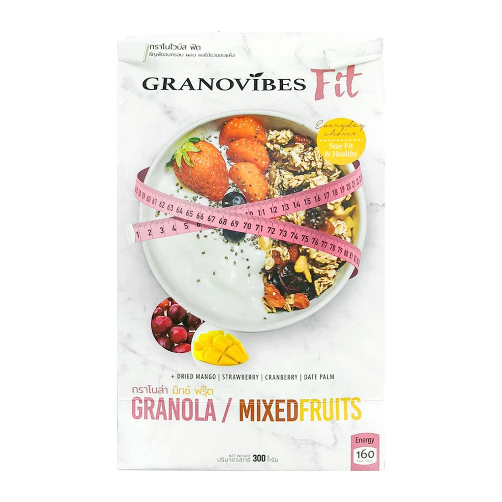 Granovibes Fit Mixed Fruits - Granola