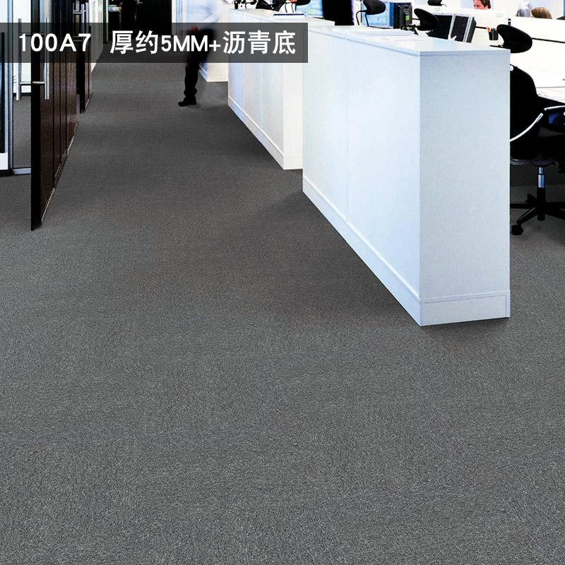 Office Rug Square Carpet Bedroom Wall-to-Wall Billiards Room Engineering Commercial Use Hotel Living Room Rug Joint