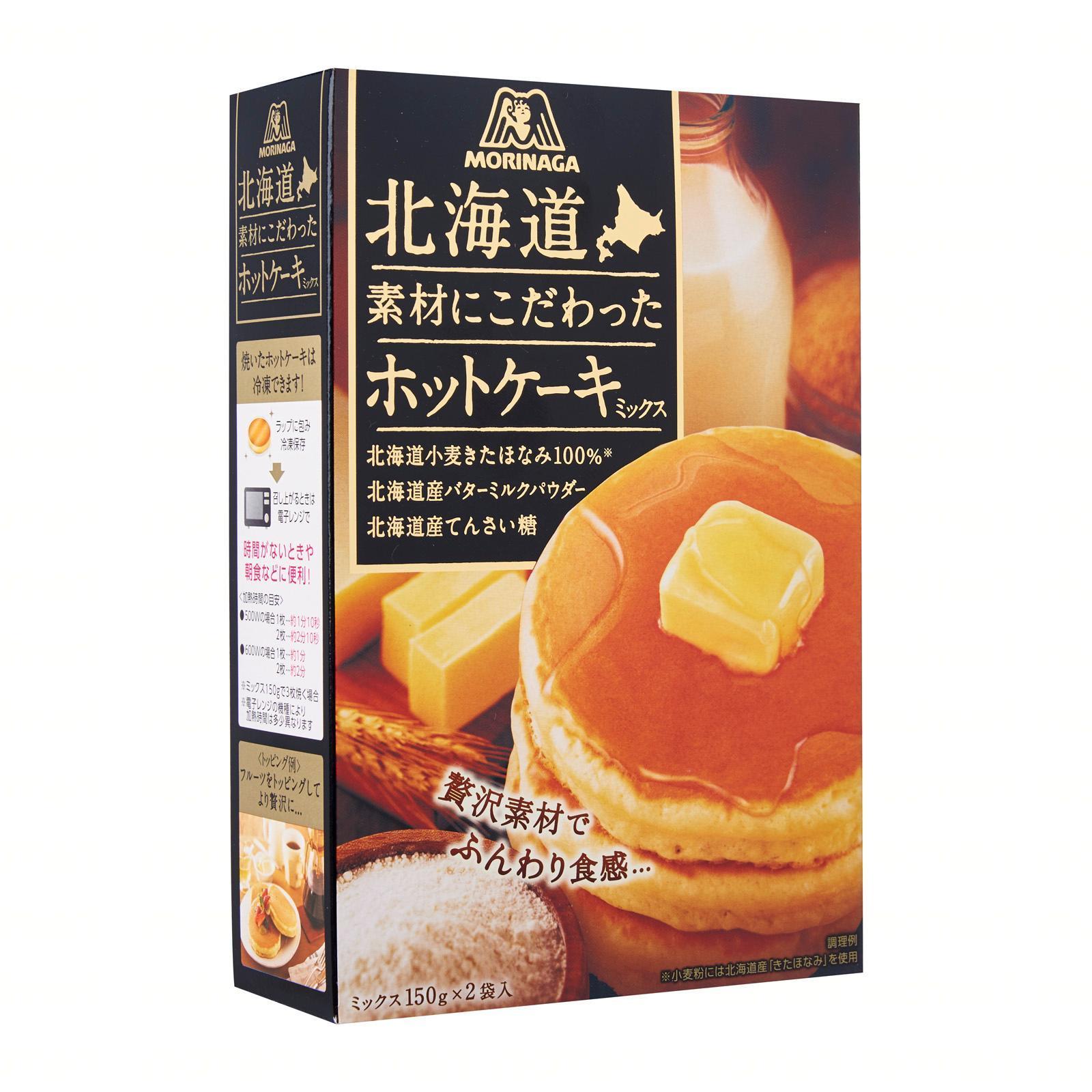 MORINAGA Hokkaido Fluffy Hotcake Mix - Jetro Special