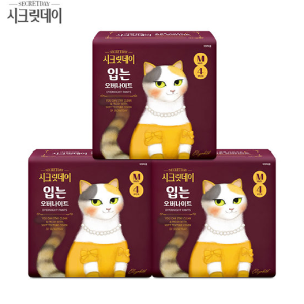 Buy Secret Day Overnight Pants Best Seller in Korea Singapore
