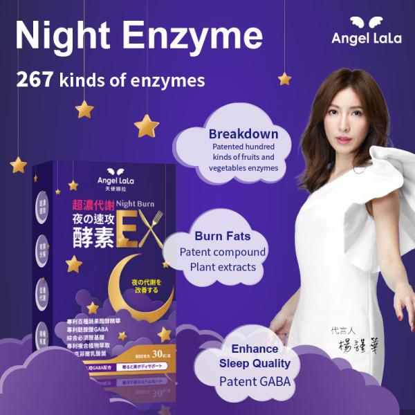 Buy Taiwan No.1 Angel LaLa Ex Night Enzyme. Boost metabolism during sleep. GABA enhance quality sleep Singapore