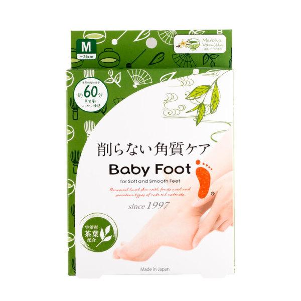 Buy BABY FOOT Matcha 60mins EasyPack M Singapore