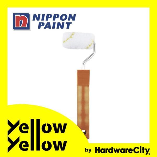 Nippon Paint DIY Mini Paint Roller Set (Yellow Stripes Fur) 2in Mini Roller
