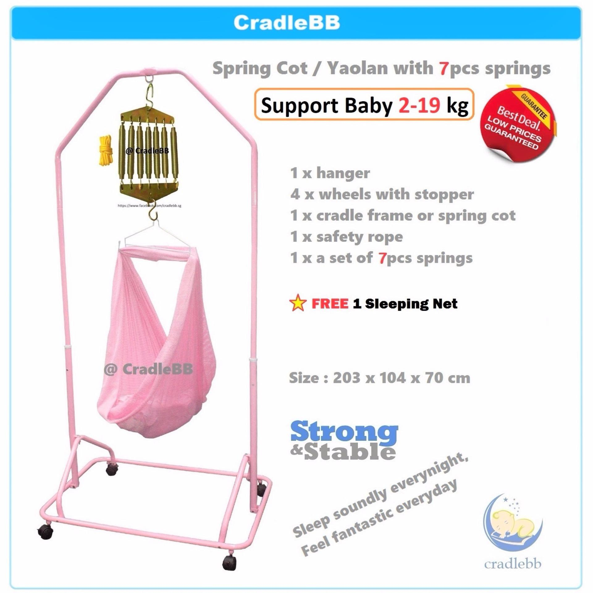 Baby Cradle/ Spring Cot/ Yaolan/hammock + 7 Pcs Spring (free 1 Net) By Cradlebb.