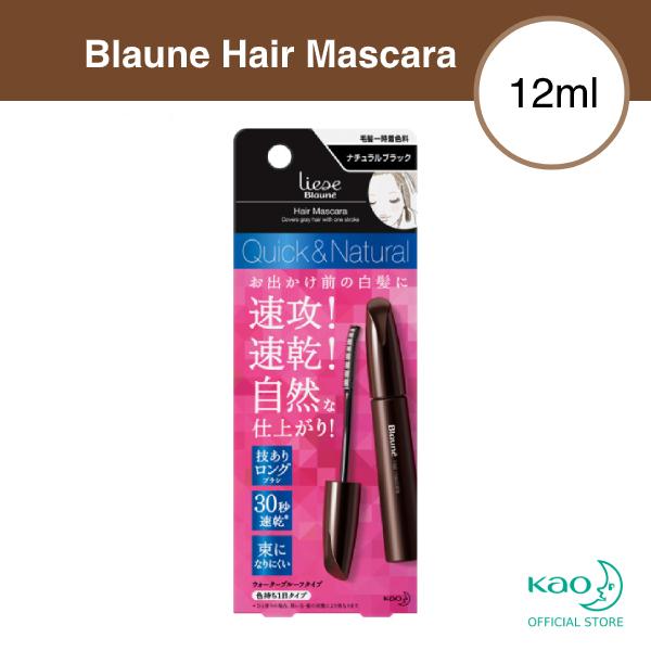 Buy Liese Blaune Hair Mascara 12ml (Natural Black) Singapore