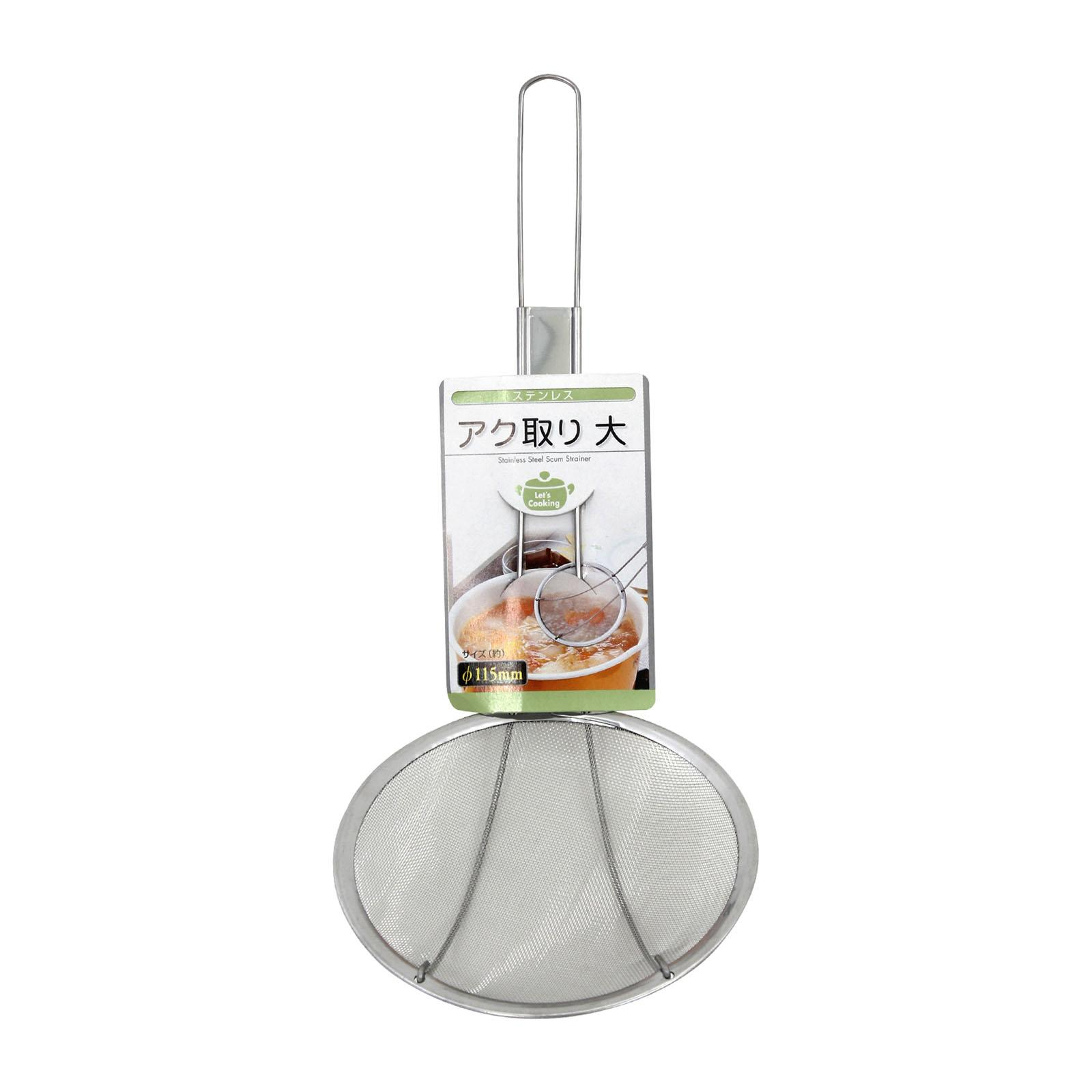 Echo Stainless Steel Scum Strainer