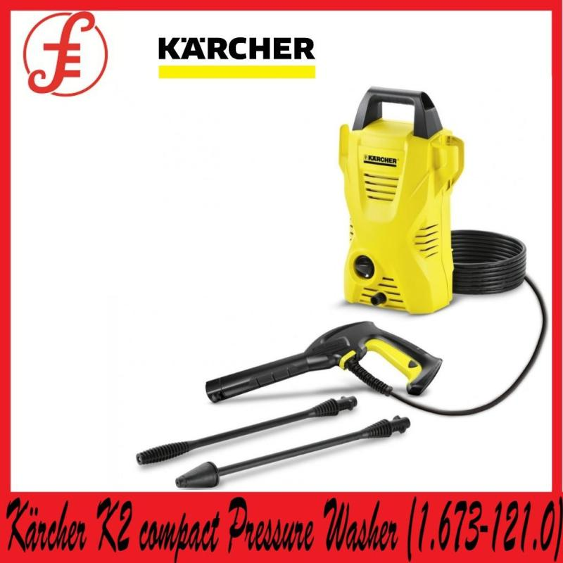 Kärcher K2 compact Pressure Washer (1.673-121.0) (K2 COMPACT) Singapore