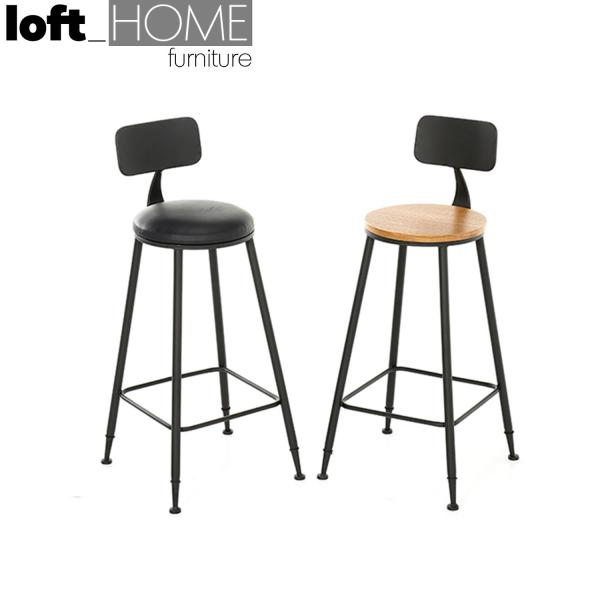[Pre-Order] Bar Stool - Starbucks