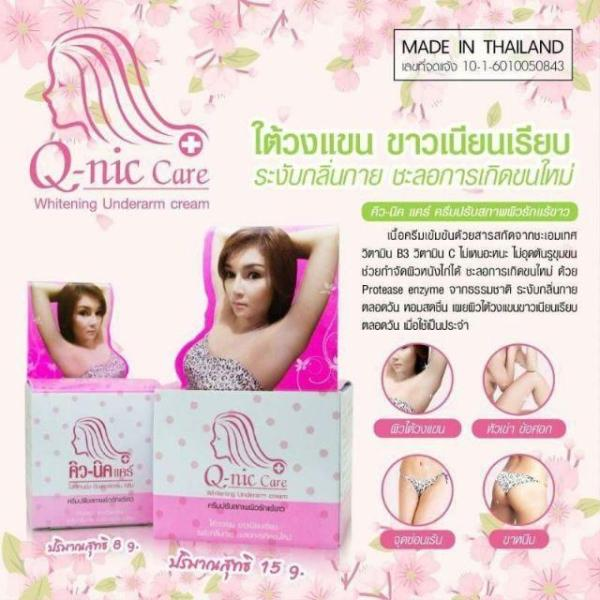 Buy Q-Nic Care Whitening Underarm Cream Singapore