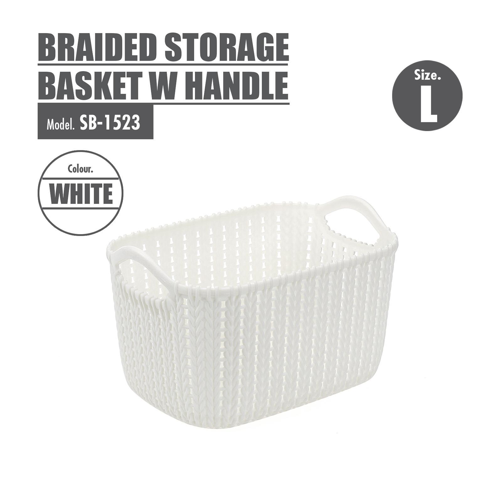 Houze Braided Storage Basket With Handle - Large - Coffee - SB-1523-COFFEE