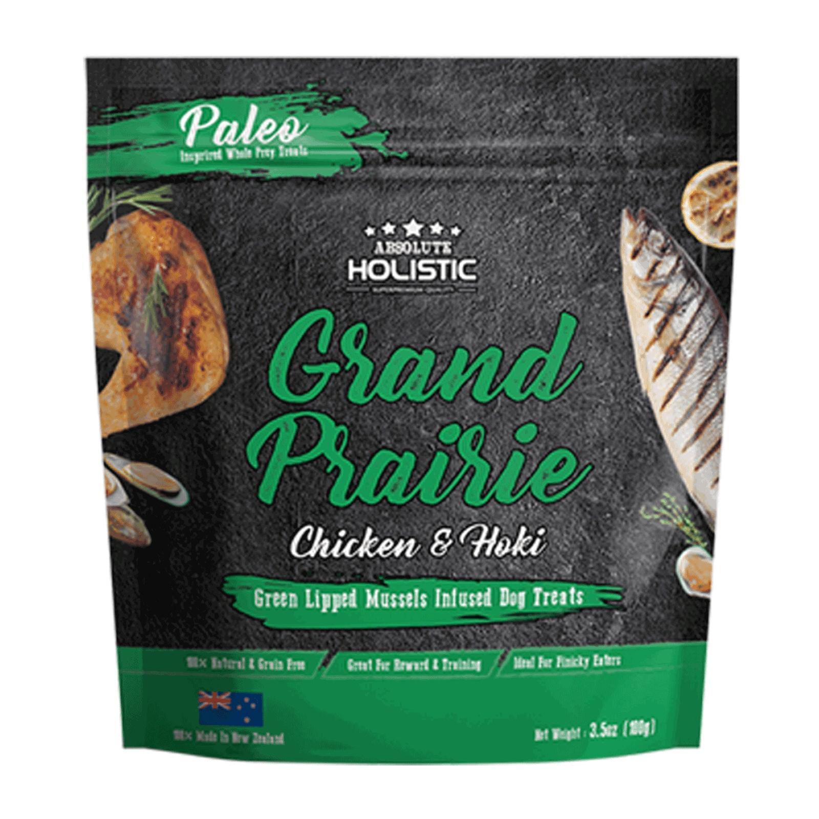 Absolute Holistic Air Dried Dog Treats (Grand Prairie)