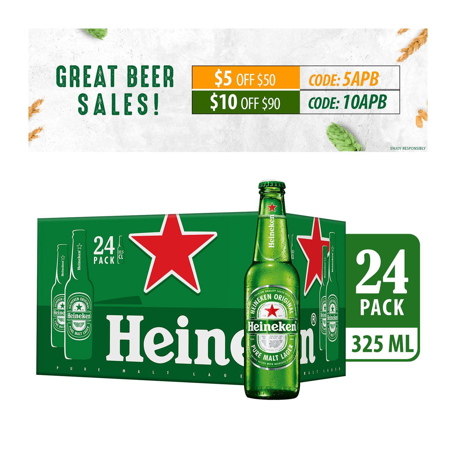 Heineken Lager Beer Bottle 24x325ml