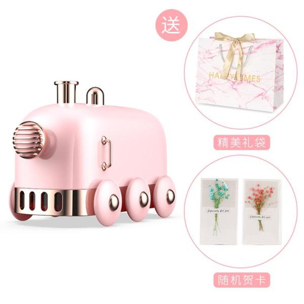 Remax Small Train INS Vintage Humidifier USB Air Mini Portable Household Office Bedroom Mute Air-conditioned Room Small Cartoon Desktop Dehumidifier Creative Spray cute Girls Singapore