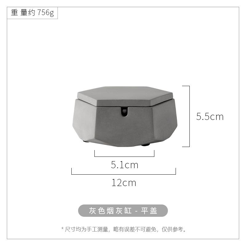 Milifengwu INS Cement Ash Tray with Lid Household Living Room Windproof Creative Cool Trend Stainless Steel Ashtray