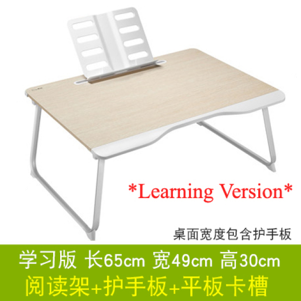 ★SG Ready Stock★Xgear G6 (Learning Version) Foldable Portable Laptop Table Desk with Book Stand★Multi-Purpose★650 x 490 x 9mm★