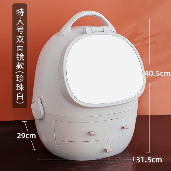 Buy Large capacity portable Cosmetics collection organizer desktop drawer makeup box Singapore