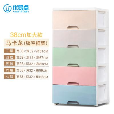 Thick Extra Large Storage Box Plastic Drawer Type Locker Clothes Toy Children Baby Finishing Box Cabinet