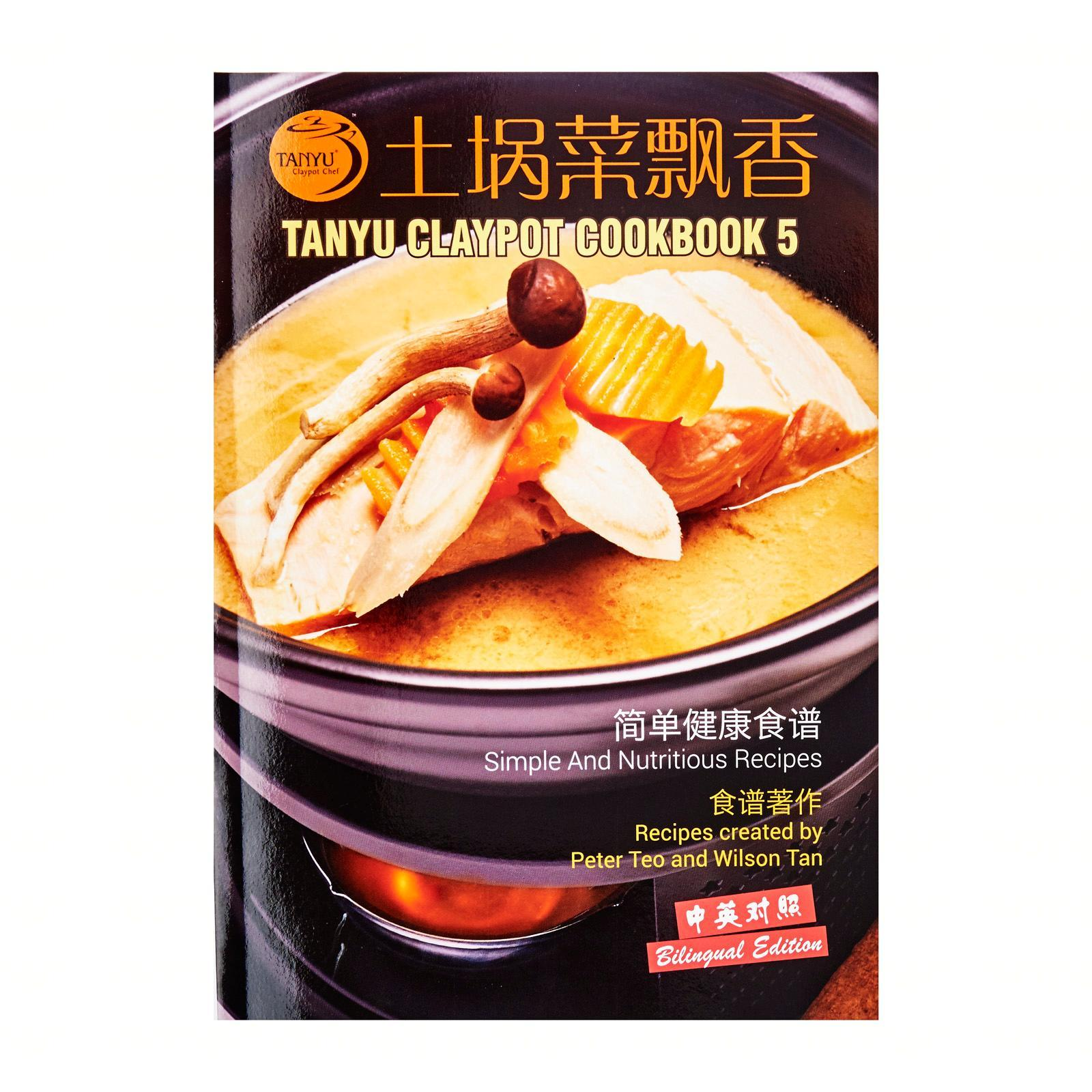Tanyu Claypot Chef Simple And Nutritional Recipes Cooking Book 5
