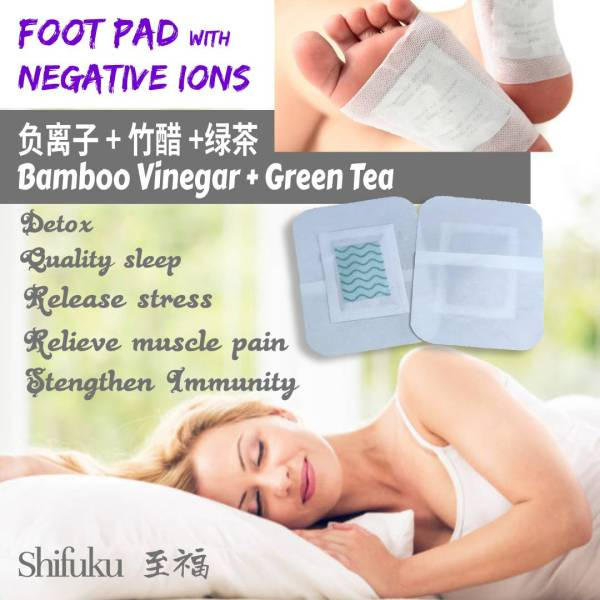 Buy [Shifuku] Detox Foot Pad Foot Patch - Bamboo Vinegar + Green Tea + Negative Ions - 100 pcs - to sleep better, slimming, reduce rheumatism, pain, relieve joints pain,relieve stress Singapore