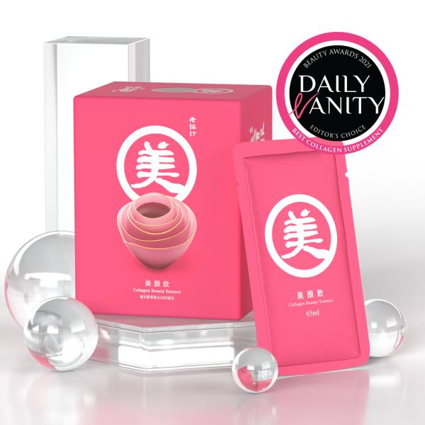 Buy Lao Xie Zhen Collagen Beauty Essence - 6 Packs Singapore