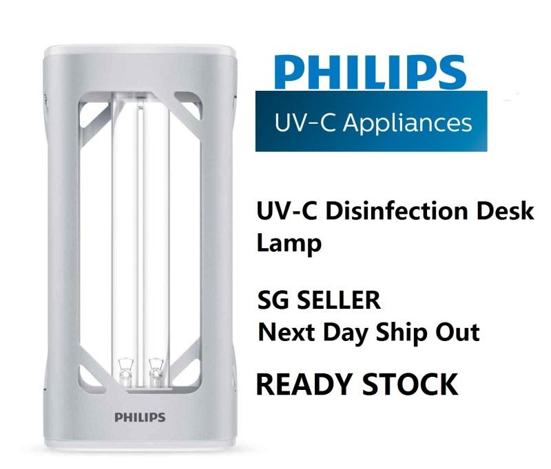 Philips UV-C Disinfection Desk Lamp - Inactivate SARS-CoV-2 virus, bacteria. Philips UVC Singapore