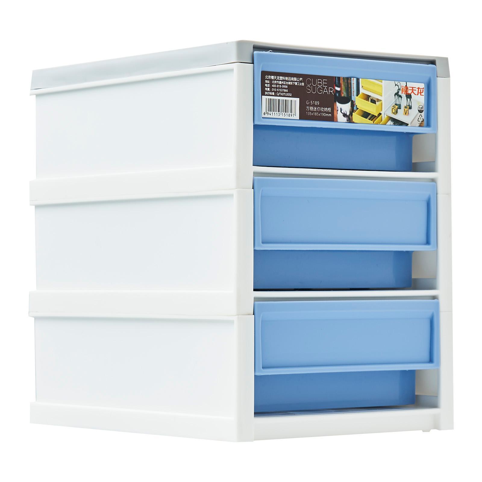 Citylife 1.5L Frost Mini 3 Tier Cabinet (XS)