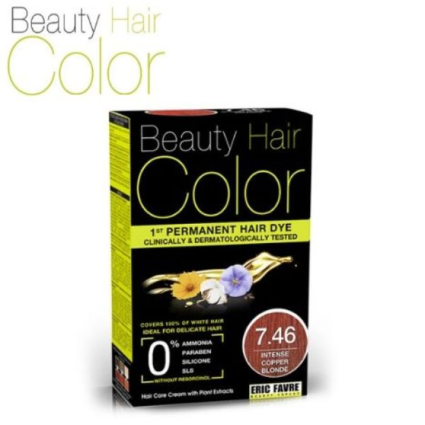 Buy Beauty Hair Color (BHC) 7.46 Intense Copper Blonde Singapore