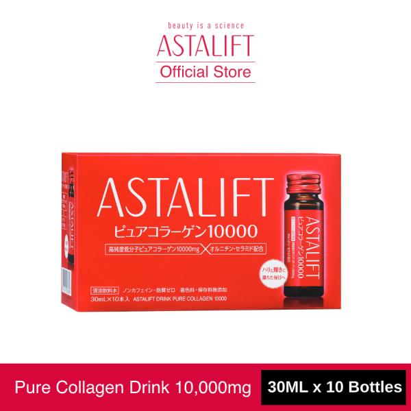 Buy Astalift Pure Collagen Drink 10,000mg - 1 box - 30ml x 10 bottles Singapore