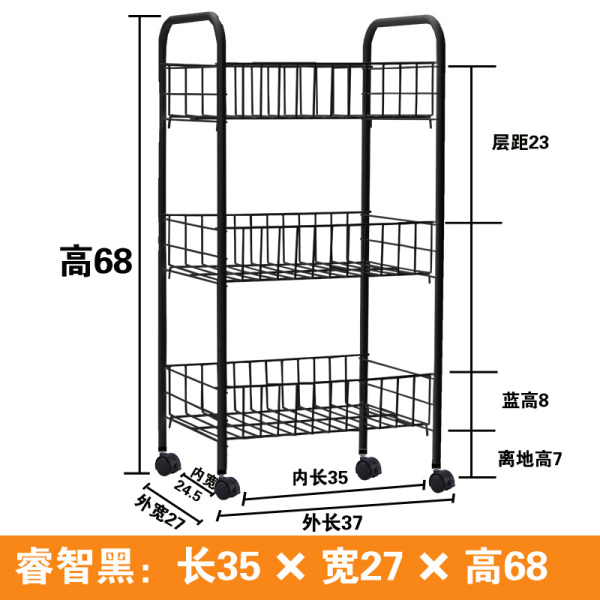Between Storage Storage Shelf Removable Trolley Kitchen Refrigerator Gap Storage Shelf Bedroom Bathroom Narrow Storage