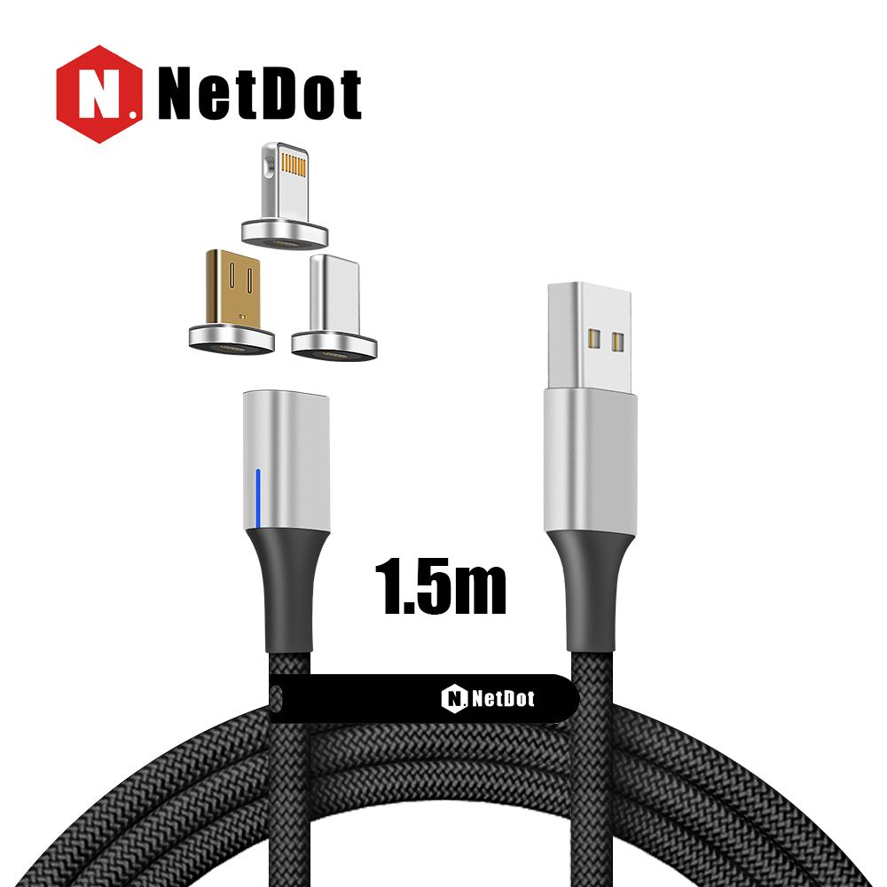 2019 New Style 10cm Type-c To Usb 2.0 Male Charger Transfer Cable Keychain Data Cord Consumer Electronics