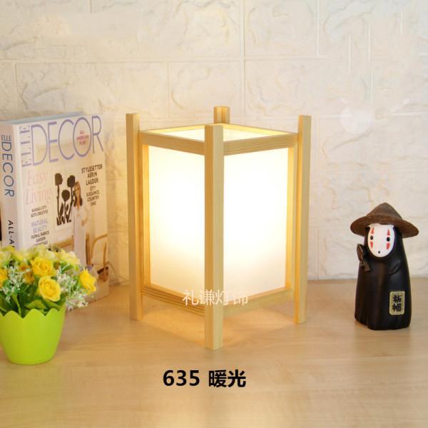 Japanese Style Lamp Tatami Solid Wood Bedside Lamp Bedroom Chamber Floor Lamp Lantern Logs Feeding Night Light Korean Style