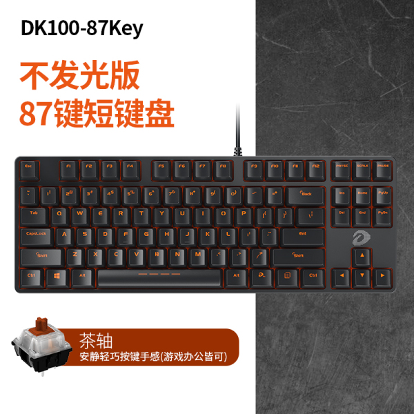 Official Flagship Store dearyou Mechanical Keyboard Dk100 hei qing Black Tea Shaft Game Cable 87/104-Key Laptop Desktop USB Interface Computer for Home & Office Use