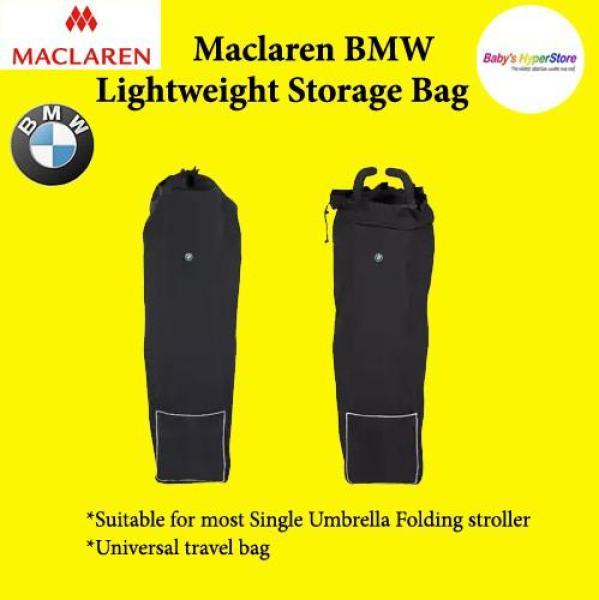 Maclaren BMW Lightweight Storage Bag Singapore