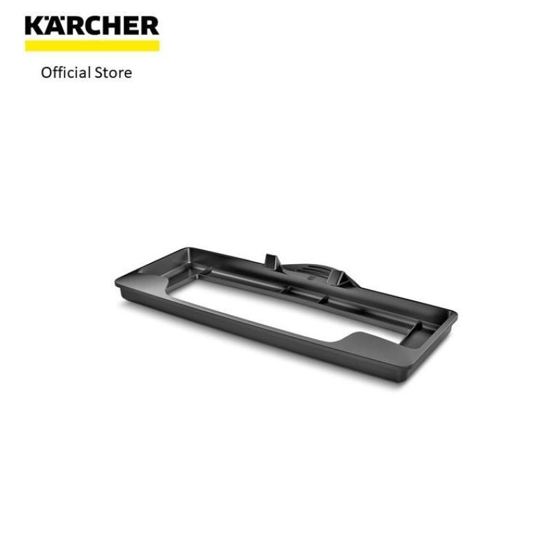 Karcher Carpet Glider 2.863-269.0 Singapore